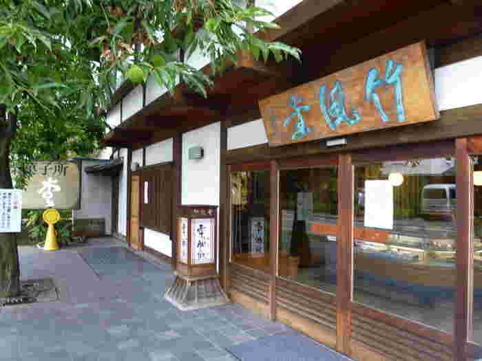 栗にまつわるお料理を提供する食事処として1970年に最初の店を構え、小布施に観光の契機を作ったお店です。