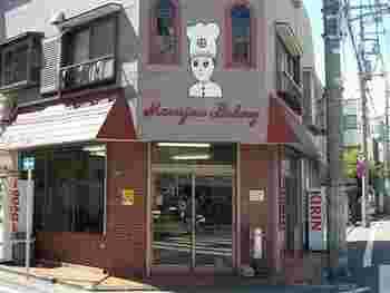 昭和26年に創業した丸十ベーカリーは、日本で初めてイーストによる製パン法を開発し、コッペパンの元祖とも言われています。中村屋や木村屋に並ぶ、日本を代表する老舗パン店です。