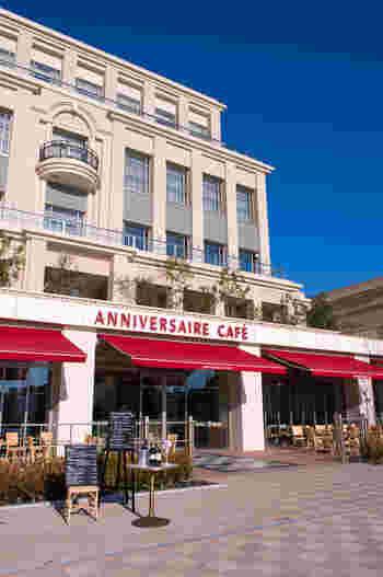 結婚式場「アニヴェルセル みなとみらい横浜」に併設する「アニヴェルセル カフェ みなとみらい横浜」。みなとみらいの景色を一望できる水辺のフレンチカフェで、ガラス張りの白を基調とした店内と、パリの街角にあるような開放感あるテラス席。