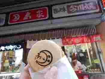 お店の目の前で焼かれた美味しい今川焼きをいただきましょう!おぐらあん、カスタードクリーム、チーズ味などが販売されているので、食べ比べを楽しむのもおすすめです。