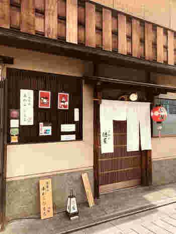「祇園四条駅」から四条通を東に進み、花見小路を南に下がったところにあります。