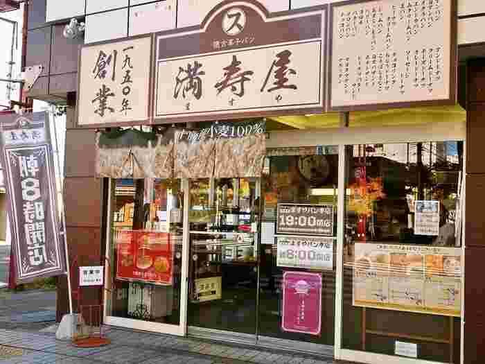 帯広に本店を構える「満寿屋(ますや)商店」は、創業1950年。昔ながらのレトロな雰囲気を残す店舗。十勝産小麦を100%使用している老舗です。