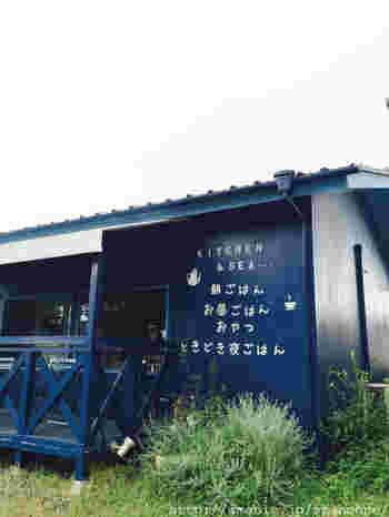 """勝田駅の西口から歩いて5分ほどのところにある「キッチンと海・・・」は、ダークブルーの外壁がおしゃれなカフェ。以前、別の場所で予約制のレストランを開いていたオーナーご夫妻が、""""もっとたくさんの方に、ふらりと訪れてほしい""""と2013年にオープンしました。"""