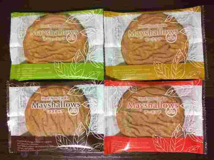 また、ハードナッツクッキーの「メイシャローズ」も、お土産に人気のお菓子。ピーナッツの他にも、アーモンド、カシューナッツ・ココナッツ味などがあり、それぞれのナッツの風味を味わえます。