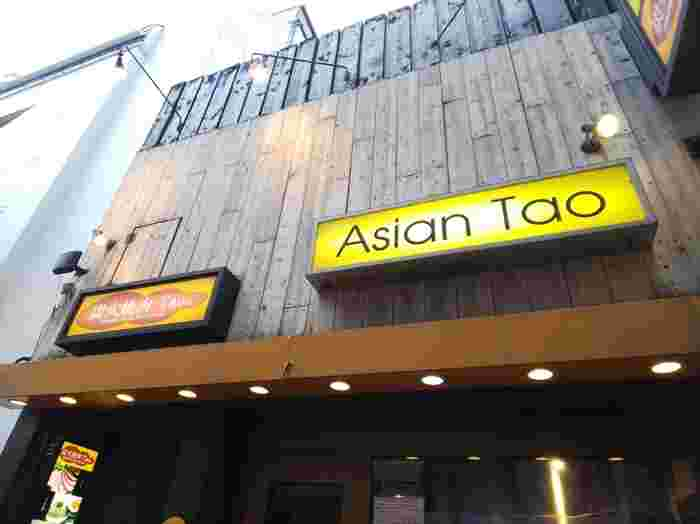 続いては池袋。 こちらは創作ベトナム料理が楽しめるビストロです。  生春巻きやフォーなどの定番ベトナム料理に加え、ベトナムタパスや自家製サングリア、ベトナム鍋なども好評。