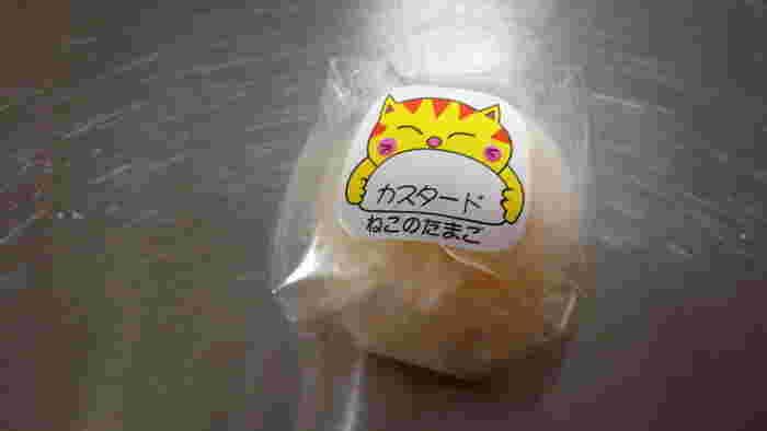 その名も「ねこのたまご」!一度聞いたら絶対に忘れられない、インパクト大のネーミングの釧路発のお菓子。このレトロでファンシーなパッケージからは想像もできない本格派の味わいをぜひ!