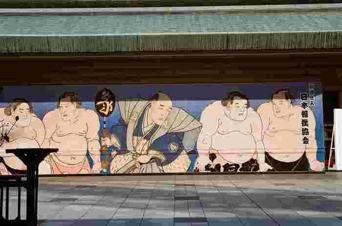 相撲博物館は、国技館の裏手にあります。国技館から歩いて行ける距離なのが嬉しいですね! 館内には、相撲の文化や歴史を感じることのできる展示物がずらりと展示されています。2ヶ月ごとに、テーマに合わせて展示内容も変わるので、是非、日本の国技である相撲を学んでみてはいかがでしょうか。 普段、テレビでしか見たことのない場所へ、実際に足を運び堪能してみるというのも、忘れられない思い出になりそうですね!