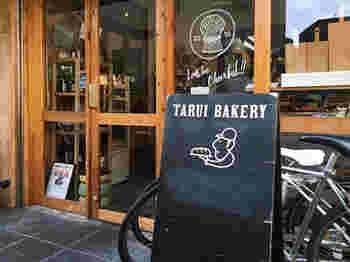 代々木公園駅から歩いて約15分、参宮橋駅のほど近くにある「TARUI BAKERY(タルイベーカリー)」は、先ほどご紹介した「ルヴァン」で腕を磨いた樽井勇人氏がオーナーのお店。愛嬌のあるほっこりとしたイラストの看板が目印です。