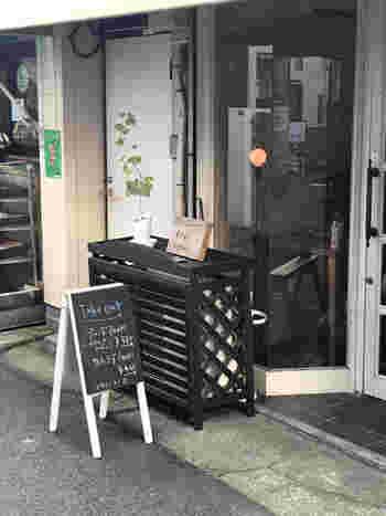 「Bnei Coffee(ブネイコーヒー)」は、阿佐ヶ谷駅から徒歩4分のところにある6坪の小さなコーヒー店です。店内は漆喰で塗られた美シンプルな内装で、ほっとする静かな空間が広がっています。薫り高いコーヒーは、自家焙煎です。コーヒー豆も数量限定で販売していますので、おうち用に買うこともできますよ。