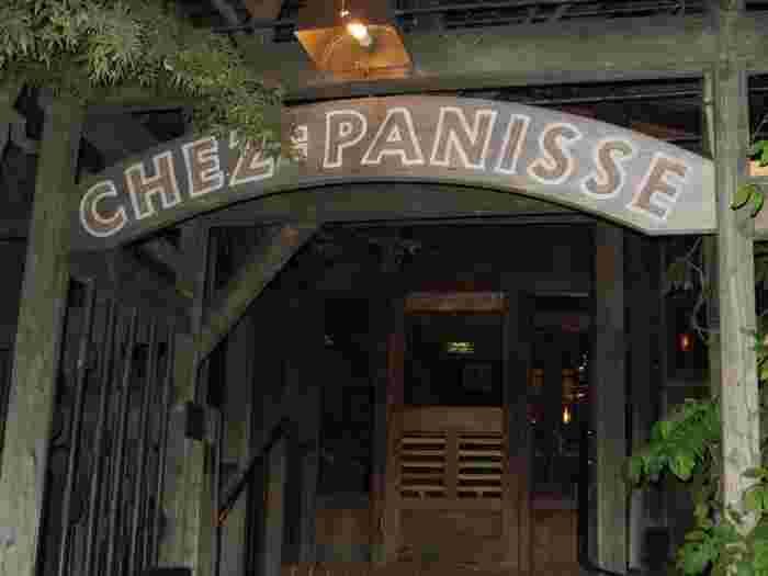 Chez Panisse(シェ・パニース)は、アメリカで人気No.1のレストランと称えられる有名店。その人気ぶりは1カ月先まで予約が埋まるほど。