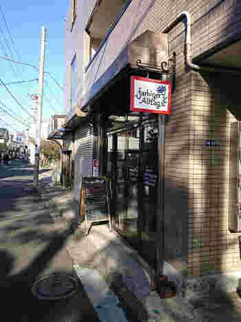 京急富岡駅から徒歩5分ほどの場所にある「farbiger Alltag(ファービガー アルターク )」。小さな店内にぎっしりと美味しそうなドイツパンが並び、お店の前を通ると焼きたてのドイツパンの香りが漂います♪