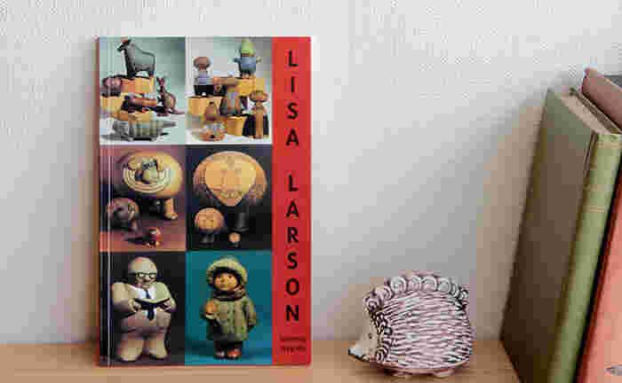 スウェーデンの人気陶芸家・リサ・ラーソン。 日本でも多くのファンを虜にする世界観を持つ彼女の、過去を一緒にさかのぼって見れてしまうこちらの一冊。 たくさんの作品を年代別にチェックすることができます。