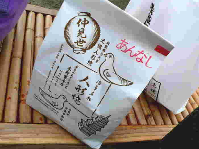 気軽な手土産にするなら、紙袋に入れてもらうのも良いですね。常温で1週間おいしく召し上がれますから、少しずつ食べたい方への手土産にもおすすめ。