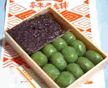 「草だんご折り詰」では、北海道産の一級の小豆で作った餡が別添えになっています。1枚目の写真のように、お店で出されるように盛り付けるのも良し、串を用意してさして楽しむのも良しです◎上品な甘さが、午後のひと時にぴったりです*