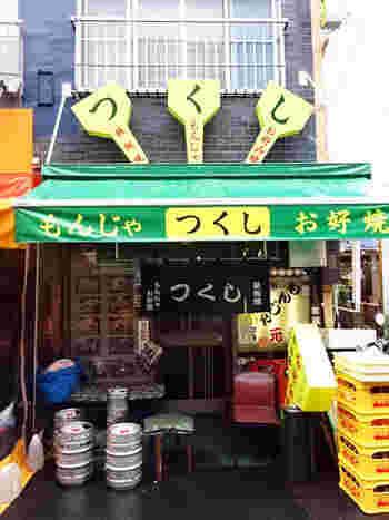 先ほどご紹介した浅草演芸ホールのそばにある「つくし」は、1965年創業の有名人も通う人気店。「ホッピー通り」という通りにあるので、お酒の〆に立ち寄りたくなります。