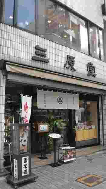 昭和12年(1937年)に創業した「池袋 三原堂」は、池袋駅からすぐのところにある落ち着いた雰囲気の菓子処です。池袋ゆかりの文豪、江戸川乱歩が通ったお店としても知られています。