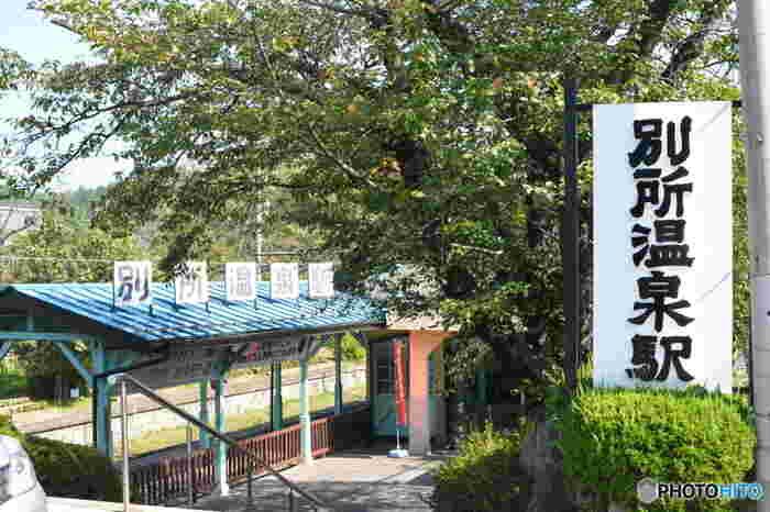 長野県の東部・上田市にある「別所(べっしょ)温泉」は、長野県最古の歴史を持つと言われる温泉地です。源氏や北条家と縁があることから「信州の鎌倉」と呼ばれています。神社仏閣をはじめ、外湯や恋愛成就のパワースポットなど見どころがたくさん!散策が楽しい温泉街です。