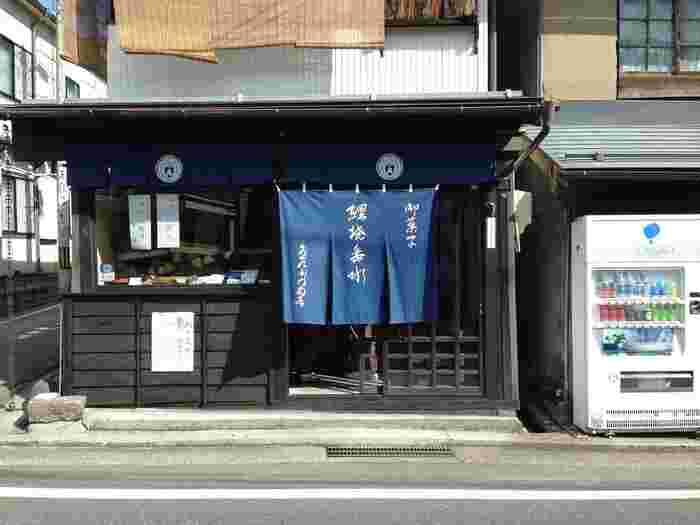 こちらも善光寺そばのお店。海がない長野だから、タイ焼きならぬ「鯉焼き」を販売しています。
