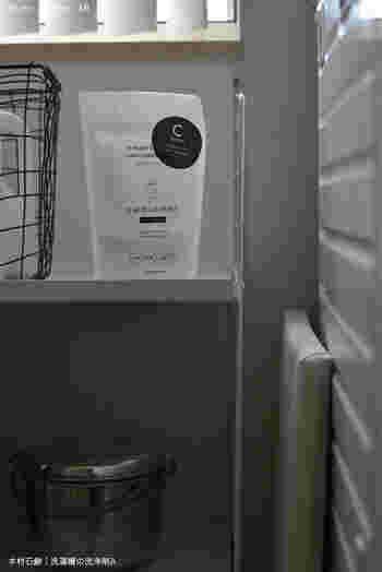 ここからは、おすすめの洗濯槽クリーナーを紹介します。塩素系と酸素系のさまざまな洗濯槽クリーナーがあるので、どんな風にキレイにしたいかを考えて選ぶと◎さっそくチェックしてみましょう!