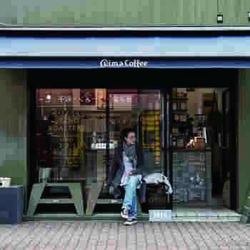とっておきの一杯を。抜群においしい「珈琲スタンド」in 神戸