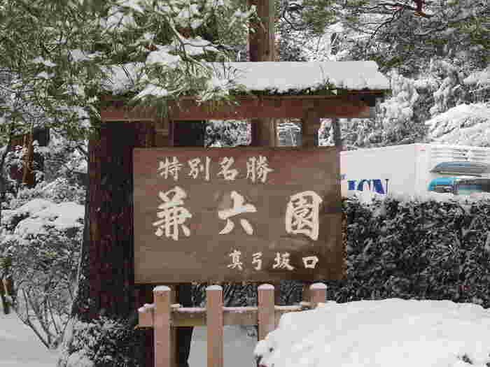 「鈴木大拙館」は、特別名勝の兼六園からも歩いて10分ほどのところです。