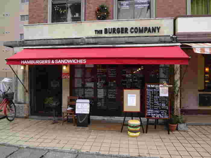 おしゃれな街として有名な北山にあるザ バーガーカンパニーでは、本格的なハンバーガーをいただけます。地下鉄北山駅から徒歩10分ほど。