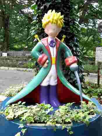 メルヘンな世界観に溢れた敷地内で、大好きな星の王子さまに会いに行きましょう!