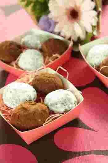ごぼうを使ったベジタブルスイーツです。 ごぼうはチョコやココアと相性が良いんですよ。