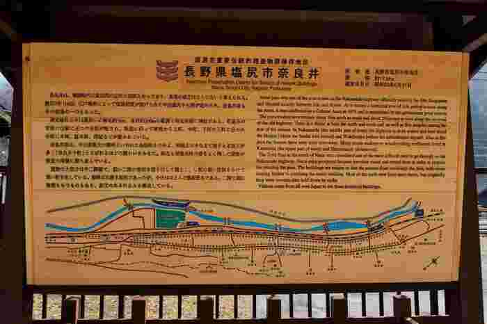 """宿・商店・茶屋などが1キロにわたり町並みを形成しており、これは宿場町として日本最長の規模。全盛期は""""奈良井千軒""""と言われるほど、建物が軒を連ねてひしめきあっていたんだとか!"""