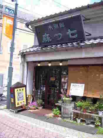 昭和53年(1978年)創業の「七つ森」。宮沢賢治の『春と修羅』に出てくる「七つ森」が名前の由来です。地元の人達の他、文化人にも愛されるお店として知られています。