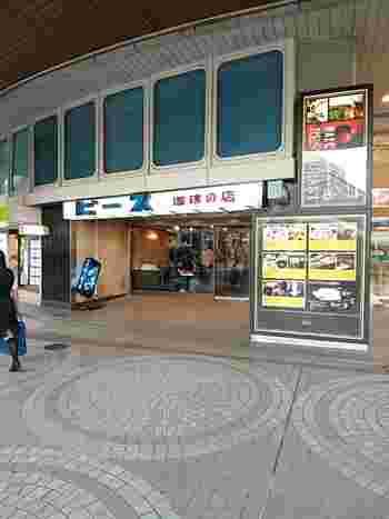 新宿西口のカフェといえば、まずこちら。昭和30年創業という、古くから愛され続けている「珈琲 ピース」。  ピースといえば、昔からあるタバコの銘柄の名前ですが、実はこのお店、その名を冠しているのだそう。タバコのパッケージにある鳥をモチーフにしたマークが、このカフェで使われています。