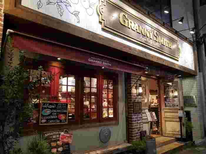 骨董通りにある「GRANNY SMITH APPLE PIE & COFFEE(グラニースミスアップルパイアンドコーヒー)」は、人気のアップルパイ専門店。都内に支店がいくつかありますが、ここ青山店はイートインできるのでショッピングの途中で立ち寄ってみませんか?