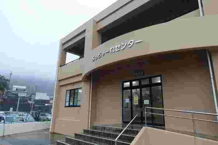 ちなみに食堂は「よっちゃーれセンター」の2階にあります。1階では神津島でとれた新鮮な魚を使った加工品などが販売されているので、お土産の購入にぜひ。