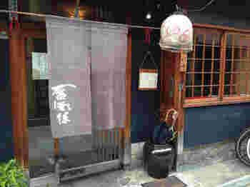 リーズナブルに京都らしい和食が楽しめる、蜃氣楼。行列ができるほどの人気店なので、予約をして訪れるのがおすすめです。