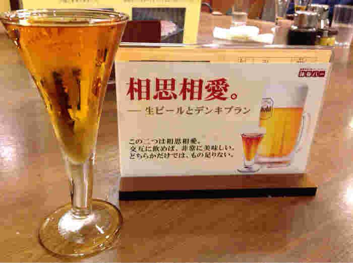 創業者の神谷伝兵衛氏が明治時代に作った「デンキブラン」は、ブランデーにジン、ワイン、キュラソー、薬草などが入ったお酒。材料の詳細や配合は秘伝というオリジナルのドリンクなんです。お店では、チェイサーに生ビールをおすすめしていて、お酒好きにはたまらない組み合わせですよね。くれぐれも飲みすぎにはご注意を!