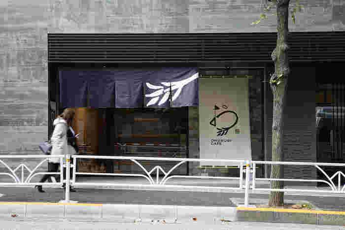 代官山駅から歩いて約7分の場所に佇む「OMUSUBI CAFE (オムスビカフェ)」です。米粒と稲で「お」と書かれた暖簾が目印です。