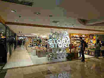 新宿西口すぐそばにある小田急デパート 新宿店本館10階にあるブックカフェが「STORY STORY(ストーリー ストーリー)」。