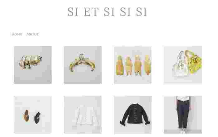デザイナーであるご夫婦・平井達也さんが主宰する「SI-HIRAI(スーヒライ)」と平井敬子さんが主宰する「si-si-si comfort(スースースーコンフォート)」。服と響き合うアクセサリーも揃っています。