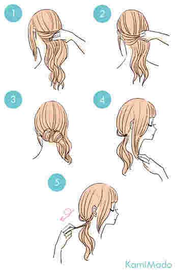 後ろ姿も可愛い、ひと手間加えた片寄せアレンジです。  ①耳後ろの髪を少し取り、その隣の髪をすくいはじめの髪に巻きつけていきます。 ②同じように隣の髪をとって巻きつけていき、顔周りの髪を少し残してサイドで一つ結びにすれば出来上がり。