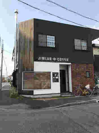 最後にご紹介するのは、名古屋市中川区の住宅街にあるスペシャルティ コーヒー豆専門店「JIMLANCOFFEE」。ちょっぴり不便なところにありますが、珈琲好きの方にはぜひおすすめしたいお店です。