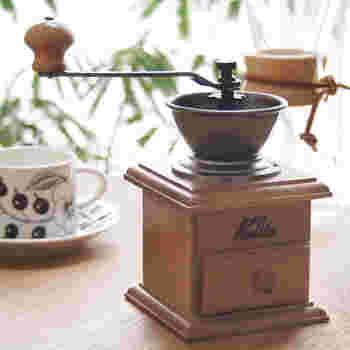 クラシカルなデザインのコーヒーミルは、どっしりと安定感と木の温もりなど、レトロな喫茶店らしい落ち着いた雰囲気を演出してくれます。1~2杯分の豆を挽けるミニサイズであれば、ライフスタイルに合った楽しみ方ができて◎