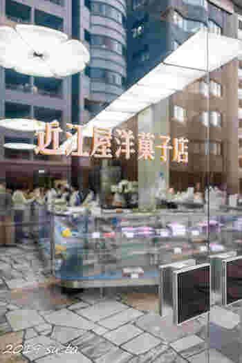 東京神田で明治17年に創業された近江屋洋菓子店は、パンとケーキを取りそろえた老舗洋菓子店です。