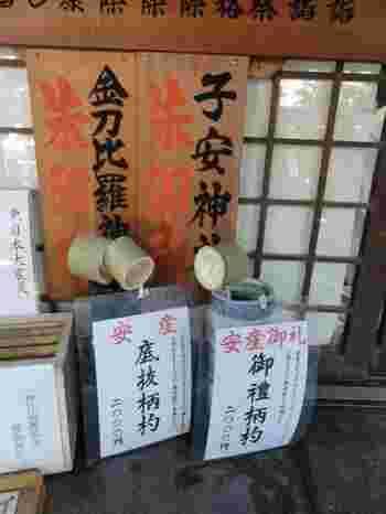 境内には、子安神社の名物「底抜け柄杓(ひしゃく)」(画像左)。底が抜けた柄杓で神水を3回くみます。柄杓に水がとどまらないことを、楽なお産に関係づけているそう。 画像右は、安産後に奉納する「お礼柄杓」です。