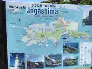 城ヶ島全体は、一周約4km。小さい島なので、歩いて約2時間程でまわることが出来ます。マップをチェックして、城ヶ島を満喫しましょう♪