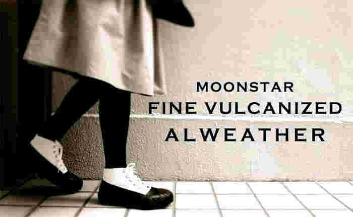 福岡にて、足袋の生産に始まったMOONSTARによる新しいコンセプトのレインシューズ。 ファッション性を高めてくれるデザインは、雨の日といわずに毎日履いて出掛けたくなります。