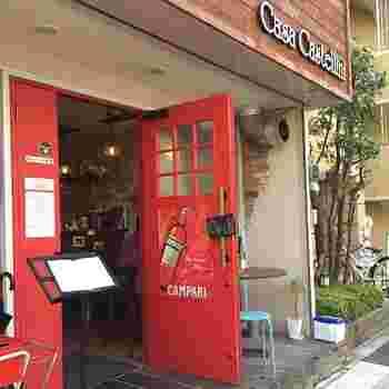 下町にひっそり佇む本格イタリア料理店「カーサ カステリーニ」は、外観も内装もとっても可愛らしいお店です♪ お昼時は混み合う場合もあるので予約してからの来店がおすすめです。