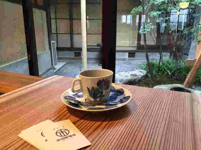 コーヒーの香りに包まれながら頂くコーヒーは、なんとも深みのある味わいで、こちらも中庭を眺めながらゆっくりと流れる時間を楽しむことができます。一人で京都を訪れた時に訪れてみたいそんな贅沢なスポットとなっています♪