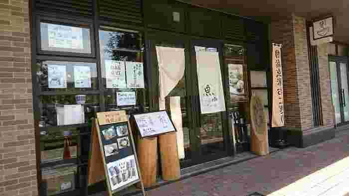 大井町駅から徒歩7分ほど、品川区役所そばにある「そうめん屋はやし」は、兵庫県の名産そうめん「揖保乃糸」の専門店。そうめんに詳しくない方でも、一度はその名を耳にしたことがあるのではないでしょうか?