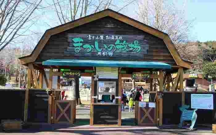 富士山の絶景を望める牧場『まかいの牧場』。広い牧場内では、たくさんの動物とふれ合えて、バターやチーズ、ソーセージ作りが楽しめる体験教室、小さな子どもから大人まで楽しめるアスレチックやハンモックなど、友達や恋人、家族連れで一日中楽しめるレジャースポットです。