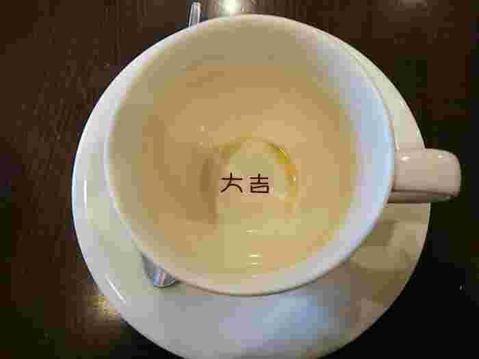 """コーヒーを飲み終わったら、カップの底に""""大吉""""の文字が出ることも。すべてのカップに描かれているわけではないそうなので、当たったらうれしいですよね。そんな遊び心も浅草らしい喫茶店です。"""